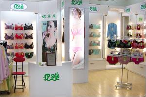 伊之美河北邯郸店