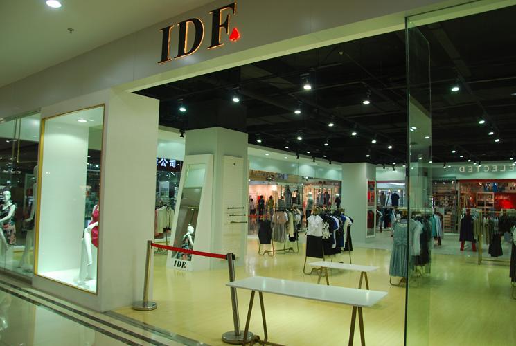 IDF店铺展示