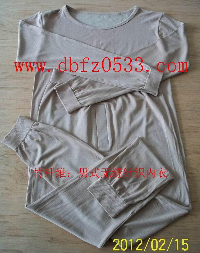 天然纤维男式无缝针织内衣供应