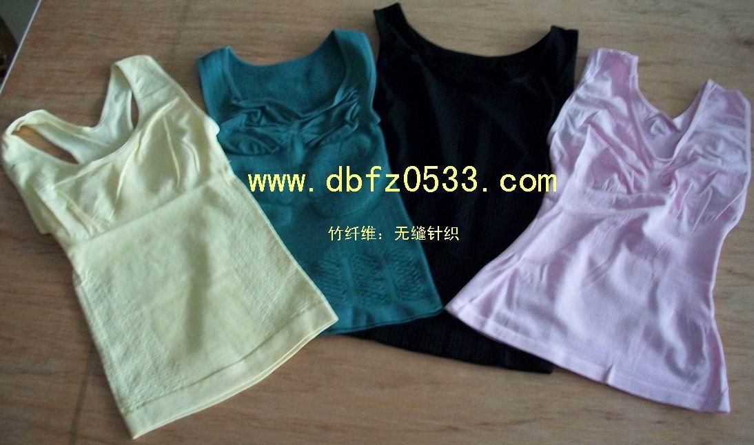 竹纤维:无缝针织背心批发