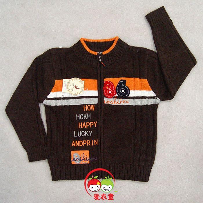 收购库存童装毛衣 回收童装毛衣