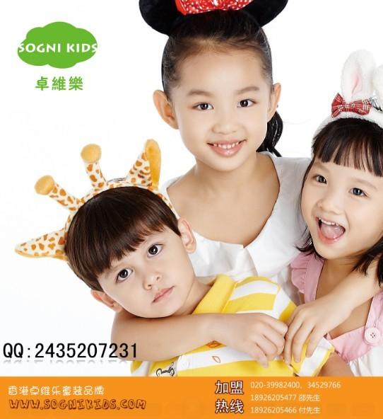香港时尚童装2012春夏全国招商中!!!