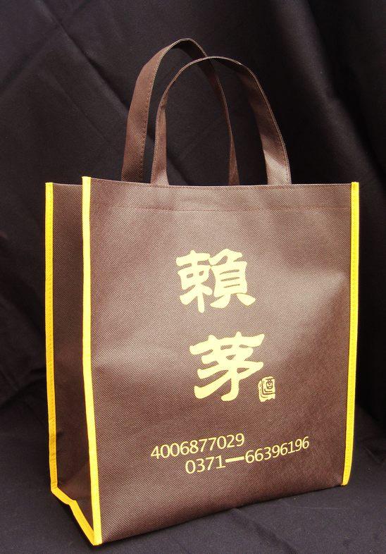 郑州棉布袋定做 郑州无纺布袋子制作设计礼品袋定做八喜制袋