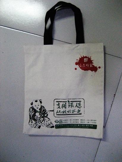 广州服装袋定做 广州棉布服装袋定做  环保手提袋定做