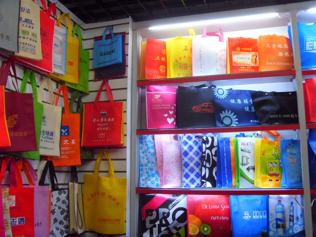 供应中山环保袋,中山环保袋厂,中山环保袋生产厂家