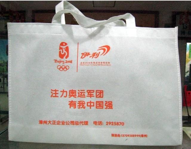 供应佛山购物袋,中山购物袋