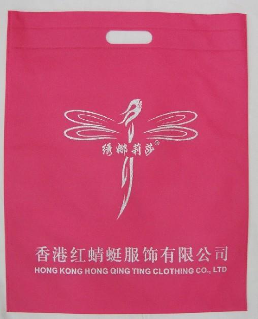 珠海包装袋,中山包装袋,佛山包装袋,江门包装袋