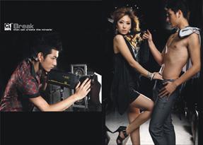 C1-HOPE时尚品牌服装加盟 ,传递新时尚潮流服饰!