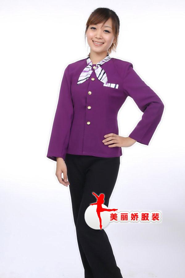 定做工作服多少錢上海職業裝定做天津職業裝天津工裝昆明職業裝