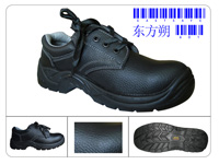 绝缘鞋 钢头鞋 电工鞋