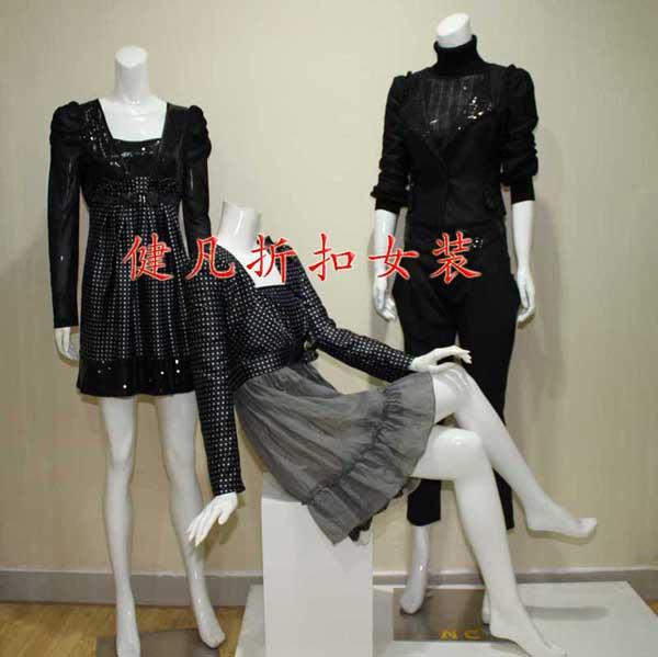 女装折扣|女装|折扣女装|女装折扣批发|女装折扣库存|女装折扣尾货