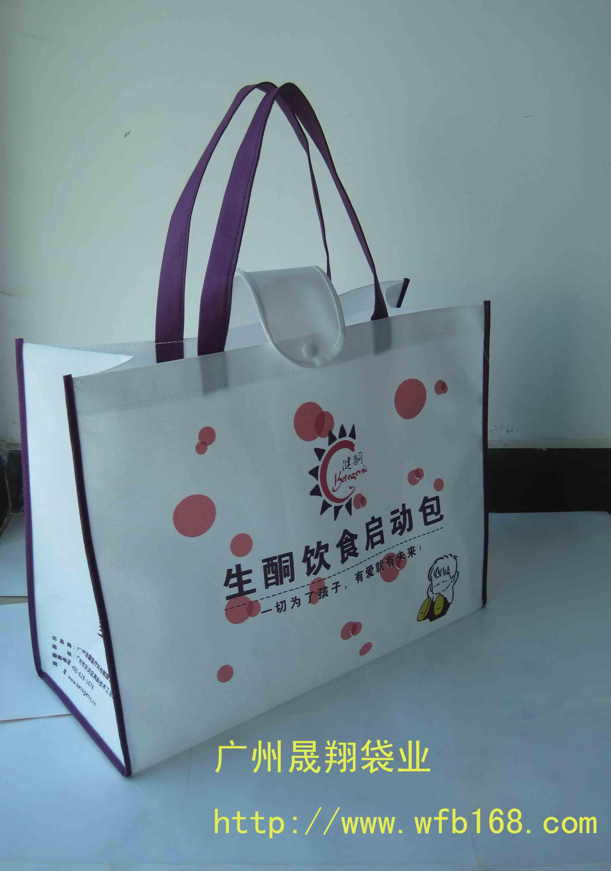 "<p>广州晟翔袋业是一家集产品开发,生产,销售于一体。专注于无纺布袋,环保袋,礼品袋,宣传广告袋,无纺布复膜袋,西服套,广告围裙,束口袋,背心袋,茶叶袋,红酒袋,帆布袋,麻布袋等产品的制作。<br /><br />我们注重产品的精益求精及服务的完善性。以 <span style=""font-family:Verdana;"">?"