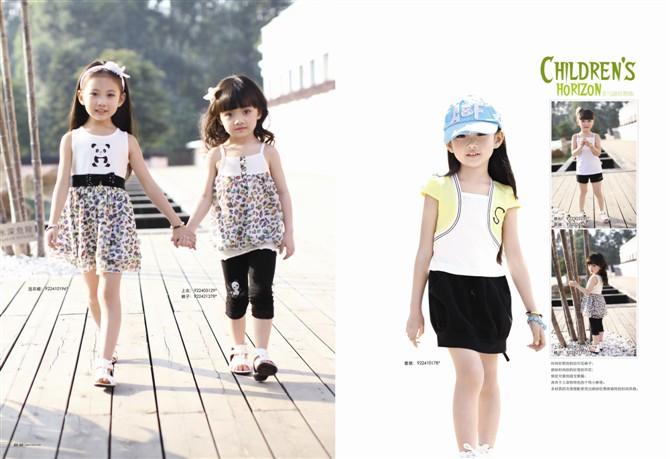 儿童服装代理批发