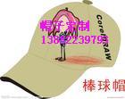 户外遮阳帽定做韩版?#20449;?#24335;帽子厂家定做成都帽子