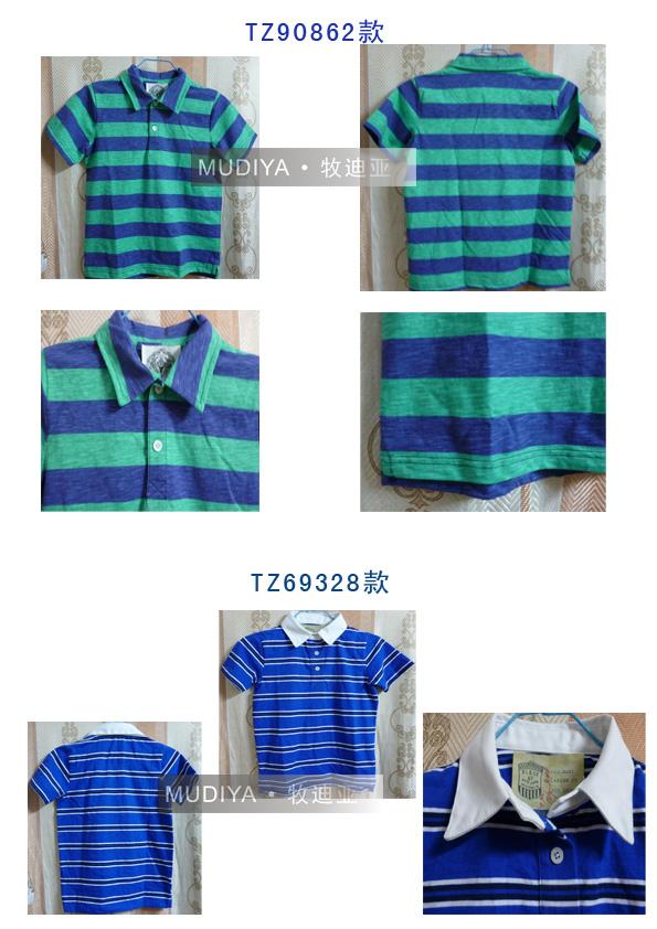 深圳外贸童装批发,新款儿童T恤衫专卖,童装加工厂家