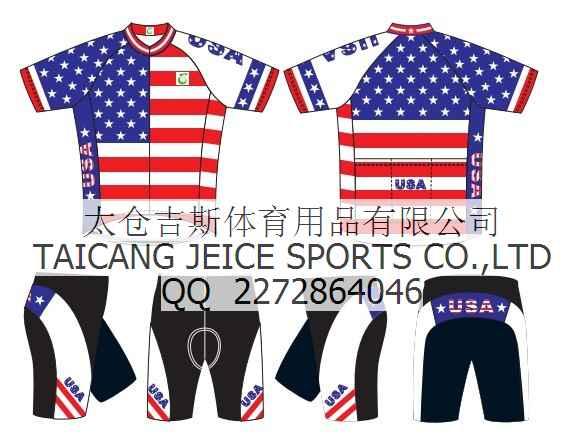 供应个性定制类骑行服套装