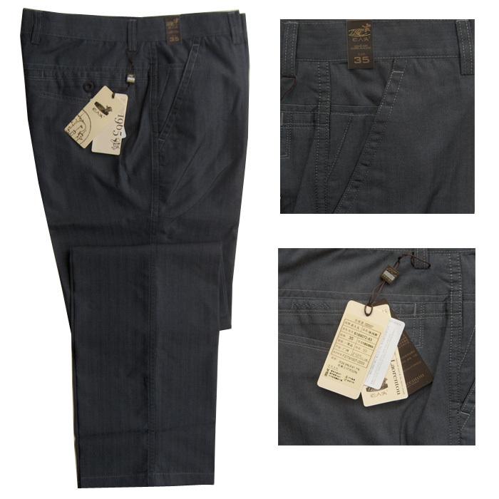 湖南地区  专业男士西裤、休闲服装贴牌加工