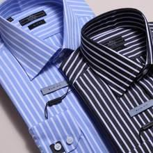 正装衬衫定做 广州衬衫厂