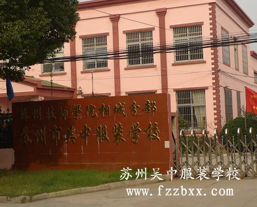 江苏无锡常州南京苏州毕业后的社会人士如何专升本?