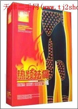 新款服饰大促销-热频祛痛裤-热频祛痛裤厂家-热频祛痛裤批发专卖隆重招商中