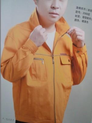 长沙工作服质量长沙芮竹工作服质量厂家价格