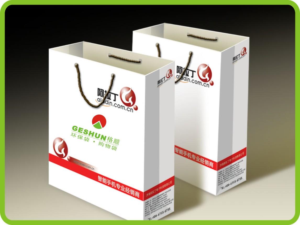 深圳纸袋i子深圳哪里有做纸袋子的厂家
