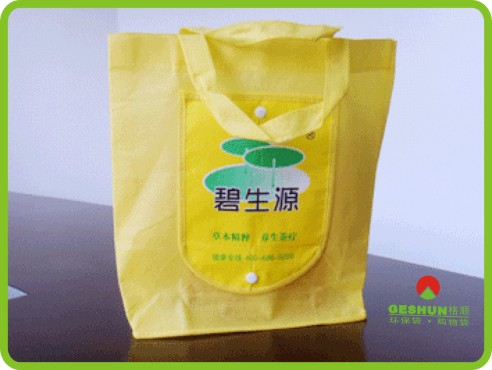 中山环保袋,中山无纺布环保袋,中山环保袋厂