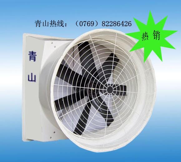 厂家直销工业风扇/风机/排气扇/排风扇,节能环保,高效耐用。