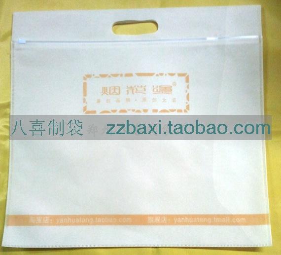 郑州服装袋 环保袋 无纺布袋 挖孔袋 手提袋 侧拉链袋