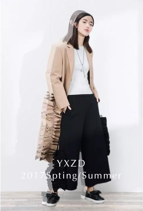 YXZD 2017 S/S | 熙 · 春