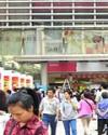 商场外观-新光百货