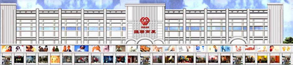 入驻品牌-汇联商厦-百货-百货商场-购物商城-中国