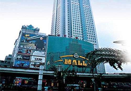 武汉世贸广场-百货-百货商场-购物商城-中国服装网www; 厦门世茂新