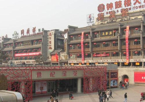 世纪金花(乌鲁木齐)购物中心