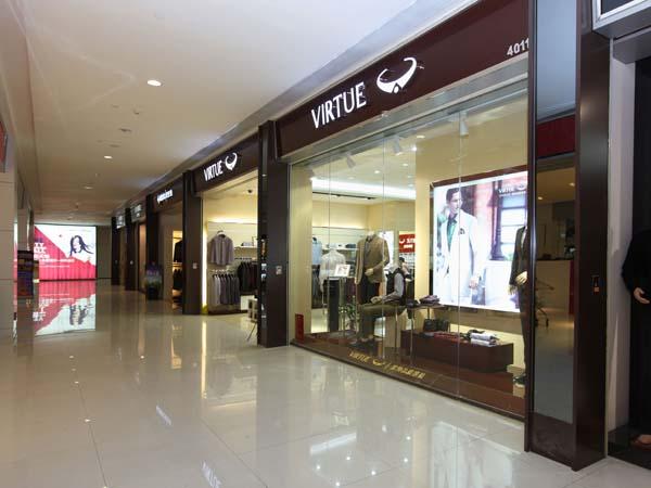 富绅virtue店铺