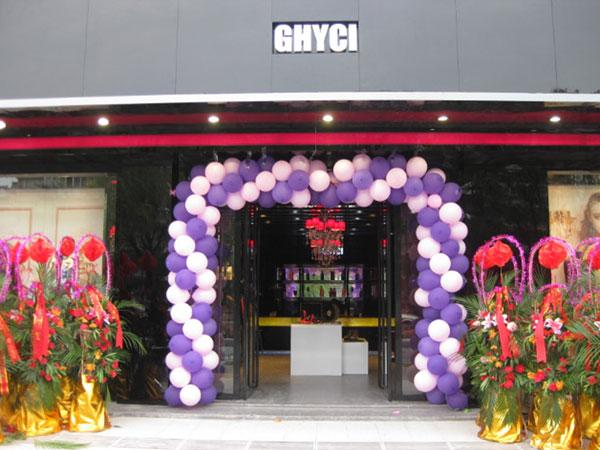 GHYCI店面图片