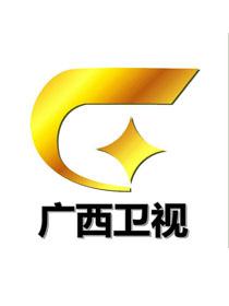 广西卫视《时尚中国》