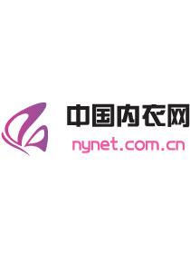 中国内衣网
