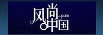 风尚中国网
