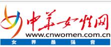 中华女性网
