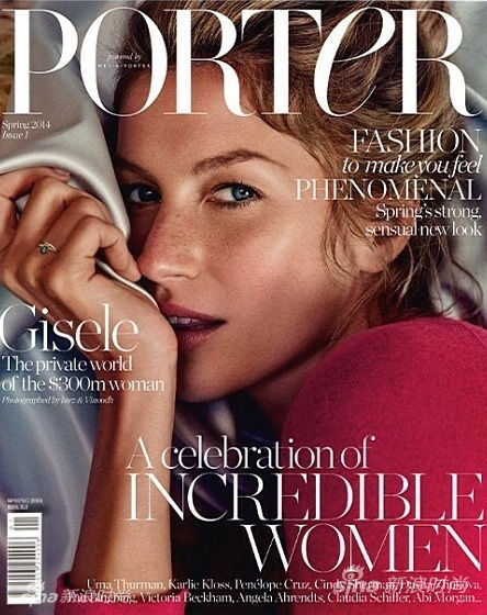 吉赛尔-邦臣登上Net-a-Porter首期杂志《Porter》封面