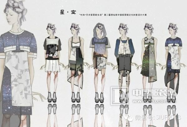 届雪仙丽中国家居服文化创意设计大赛入围选手采访实录(1)   《星空》图片