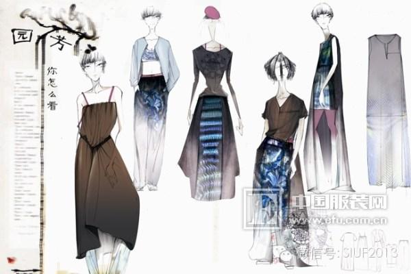 中国服装网 时尚资讯 大赛 第二届雪仙丽中国家居服文化创意设计大赛