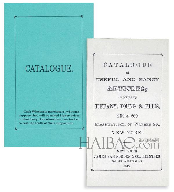 蒂芙尼将于上海举办Blue Book高级珠宝展示第九页Tiffany 坦桑石 Co