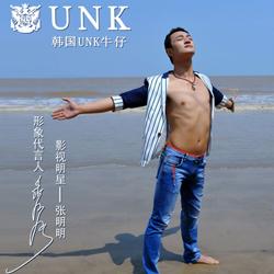 unk服装_unk牛仔裤_优安凯