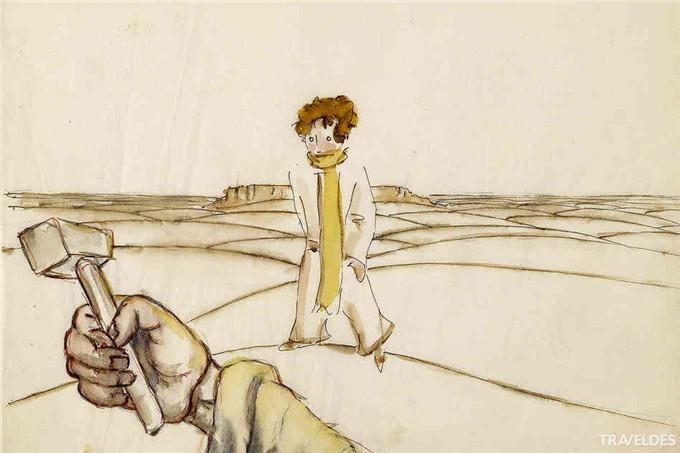 《小王子》70周年特展:一个纽约故事|小王子|纽
