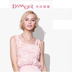 丹诗格尔女装_丹诗格尔公司_加盟丹诗格尔