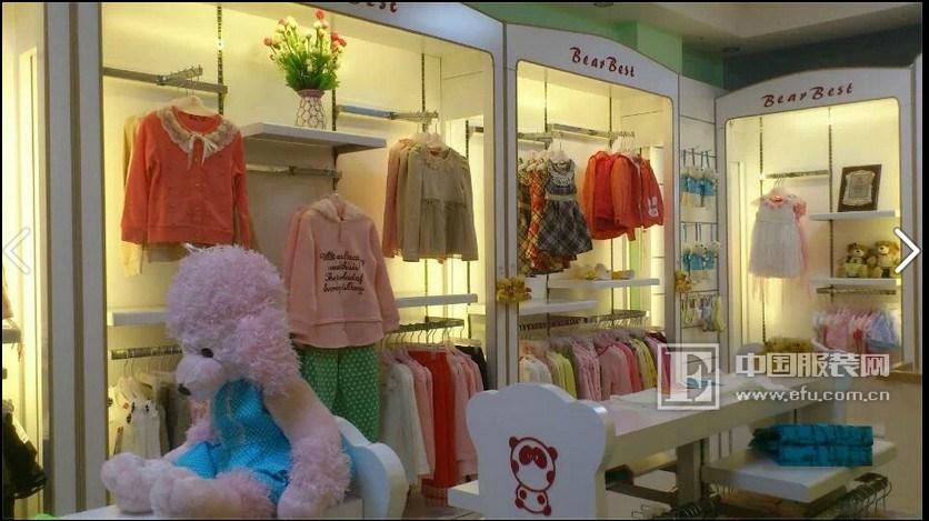 祝贺小熊b琪品牌童装山东青岛黄岛区专卖店隆重开业