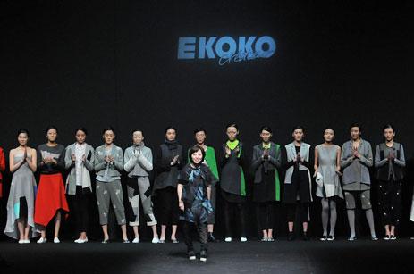 EKOKO 时装发布会