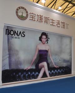 宝娜斯生活馆:全品类贴身衣物一站式购物